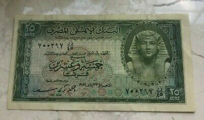 $25 • Buy 1956 Egypt 25 Piastres Note Bill - World Currency