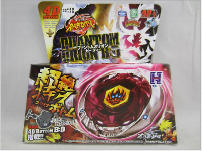 $7.39 • Buy 2020 Takara Tomy Beyblade BB118 Phantom Orion B:D 4D System + Launcher