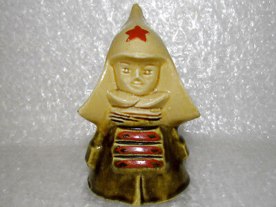 $ CDN34.04 • Buy Young Budenovets Soldier Of Red Army WWI USSR Soviet Porcelain Figurine EXC!!!