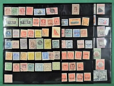 Crete Greece Stamps Selection On 3 Stock Cards (j80) • 10.07£
