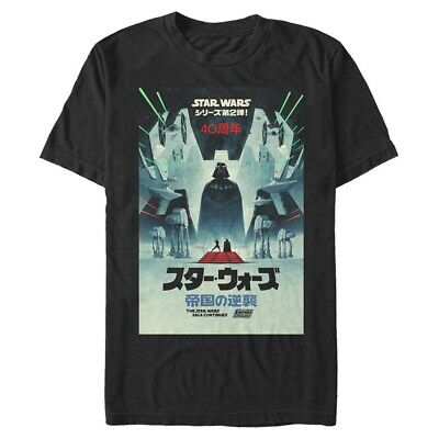$19.98 • Buy Star Wars Empire Strikes Back 40th Anniversary Japanese Poster Mens Graphic T