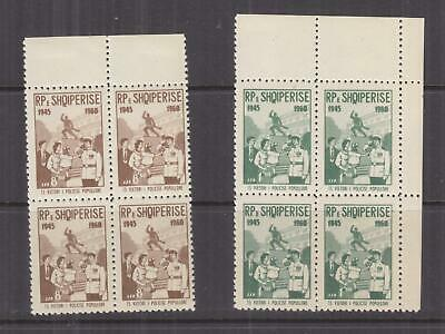 $ CDN6.68 • Buy ALBANIA, 1960 People Police Pair, Marginal Blocks Of 4, Mnh., Lhm. In Margins.