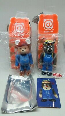 $20 • Buy Bearbrick LOT 3 - Series 39 - Cute (4.16%) - Animal (6.25%) - Paddington