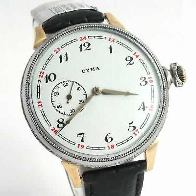 CYMA 622 LARGE WRISTWATCH Made Of SWISS Pocket Watch 10 Jewels • 165.39£