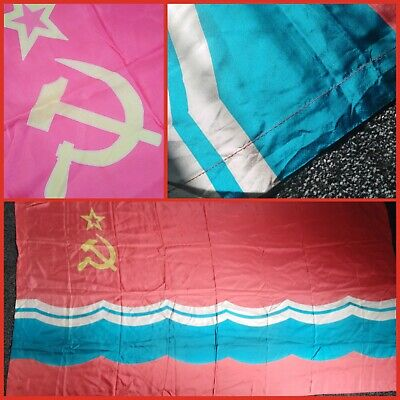 Vintage Flag Of The Estonian SSR Communism CCCP Soviet Union  • 25£