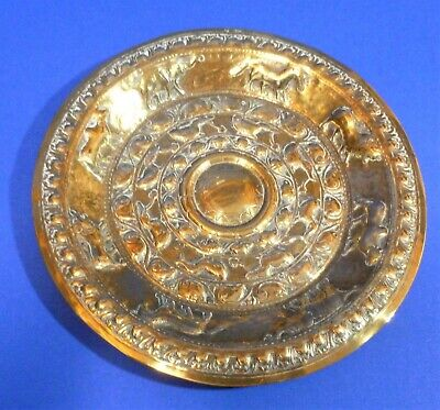 Vintage Indian Brass Plate Hammered Animal Desgn 7  Wide Beasts Pattern  • 12.99£