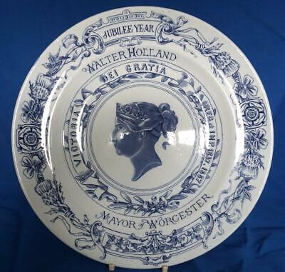 Royal Worcester Queen Victoria Royal Commemorative Golden Jubilee  Plate • 49£