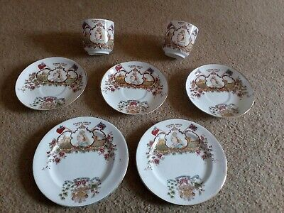 Early Queen Victoria China. Diamond Jubilee 1837 - 1897. ( 7 Pcs ) • 10£