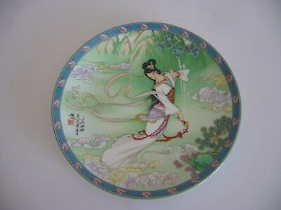 Imperial Jingdezhen Porcelain Plate Legends Of West Lake LADY WHITE 1989 • 7.95£