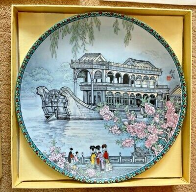 """Imperial Jingdezhen Porcelain Collector's Plate """"Marble Boat"""" Mint Condition • 13.99£"""