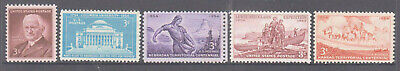 AU2.30 • Buy USA 1954 Year Lot 5 Mint Unhinged Stamps.