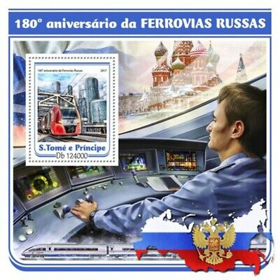 £8.58 • Buy St Thomas - 2017 First Russian Railway Stamp Sheet Michel #7157/ Bl 1280