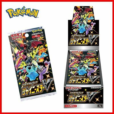 AU168 • Buy SHINY STAR V Booster Box S4a Pokemon TCG Cards High Class Box IN STOCK! IN AU!