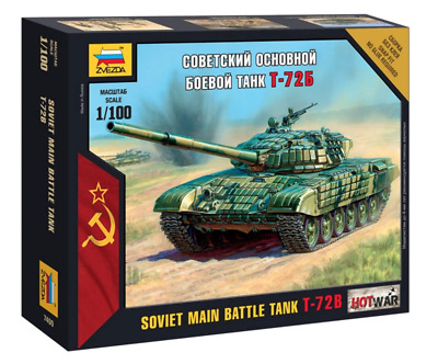 AU15.99 • Buy Zvezda 7400 1/100 T-72 Plastic Model Kit