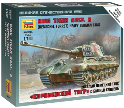 AU9.99 • Buy Zvezda 6204 1/100 Sd.Kfz.182 Kingtiger Henschel Plastic Model Kit
