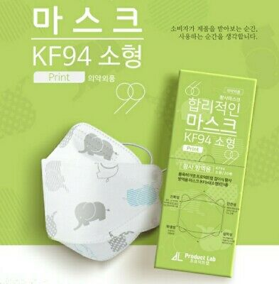 AU12.30 • Buy For Children ,KF94 Protection Mask(The Flow Mask)FDA Certificate. MADE IN KOREA