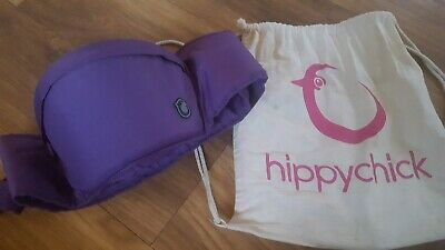Hippychick 'Hipseat' Purple With Original Bag. 6 Month - 3 Year Baby Carrier.  • 5£