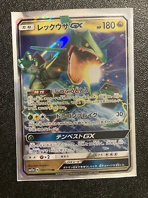 $ CDN1.25 • Buy Rayquaza GX (Japanese) 100/173 - Ultra Rare (SM12a) Pokemon Card Mint Pack Fresh