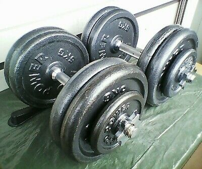 £198 • Buy PRO POWER Dumbbells 25.5kg Each (total 51kg) Cast-iron Gym Weights Plates Disks