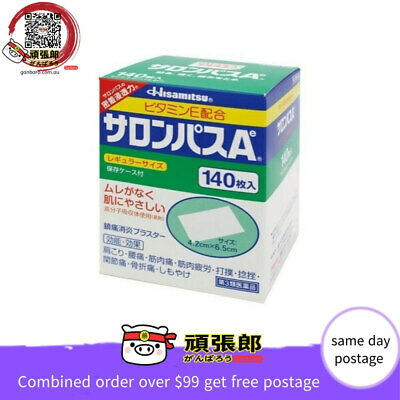 AU22.80 • Buy [Ganbaro]HISAMITSU SALONPAS Pain Relief With Vitamin E 140 Patches (4.2*6.5cm)