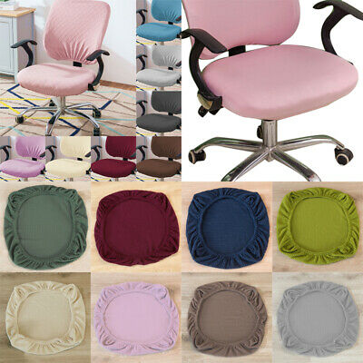 AU8.42 • Buy Split Office Computer Chair Covers Stretch Swivel Slipcover Desk Task Seat Cover