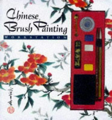 £3.98 • Buy Workstation Chinese Brush Painting By Unknown