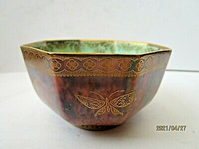 £99 • Buy Vintage Wedgwood Golden Lustre Butterfly Octagonal Footed Bowl