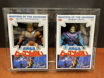 $249.95 • Buy Super 7 Masters Of The Universe Japanese He-Man & Skeletor CAS 95 Equal To AFA