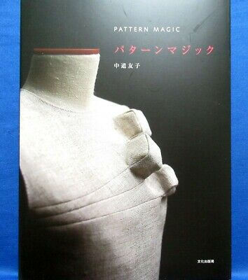 £16.57 • Buy Pattern Magic Design Book /Japanese Clothes Sewing Pattern Book