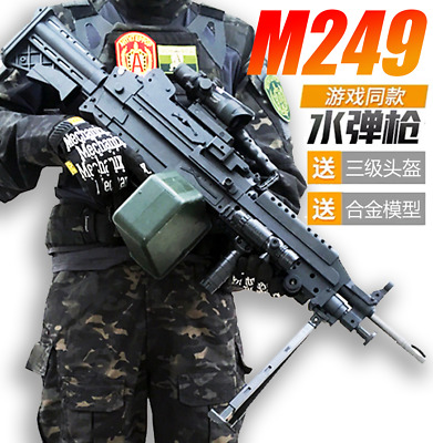 $69.99 • Buy M249 Electric Automatic Burst Machine Gun Toy Water Bullet Weapon For Children