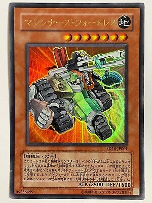 $5 • Buy Machina Fortress  SD18-JP001 HOLO Yu-Gi-Oh From Japanese F/S