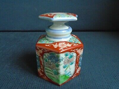 £50 • Buy Japanese/Chinese 'Famille-verte' Porcelain Tea Caddy, Repaired Condition.