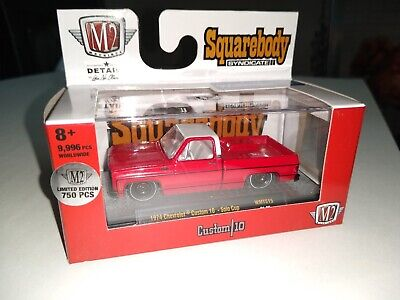 $300 • Buy M2 Machines Squarebody Syndicate Release 2 Solo Cup 1974 Custom 10 750 CHASE
