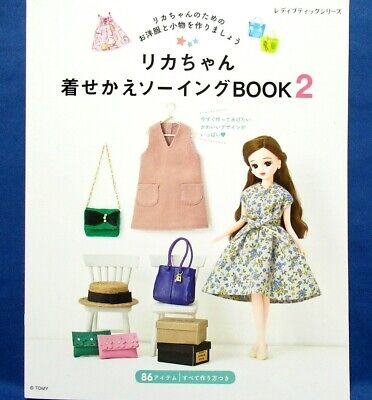 £20.72 • Buy Handmade Clothes & Goods For Licca-chan Doll #2 /Japanese Dress Up Sewing Book