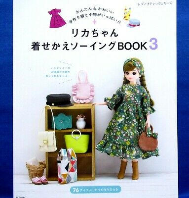 £20.72 • Buy Handmade Clothes & Goods For Licca-chan Doll #3 /Japanese Dress Up Sewing Book