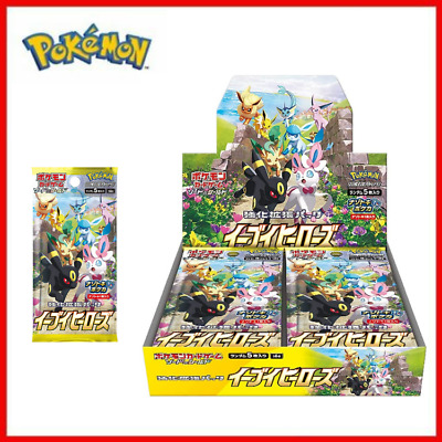 AU249 • Buy Eevee Heroes Booster Box S6a Pokemon TCG Cards Rare Limited IN STOCK! IN AU!