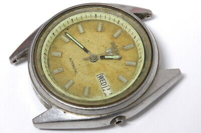 $ CDN36.39 • Buy Seiko 7S26-3160 Automatic Japan Watch Runs/stops, For Repairs Or Parts   -13861