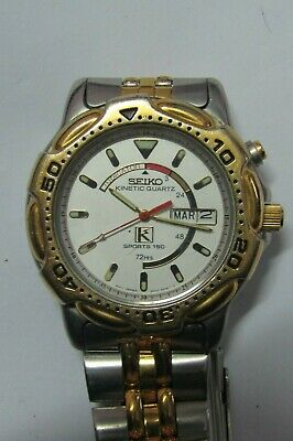 $ CDN31.47 • Buy  Men's Seiko Kinetic Sports 150 Watch 5M23-6A09 For Parts/repair # 95