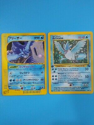 $26.58 • Buy Articuno Lot Fossil & E Series First Edition Holo Pokemon Cards