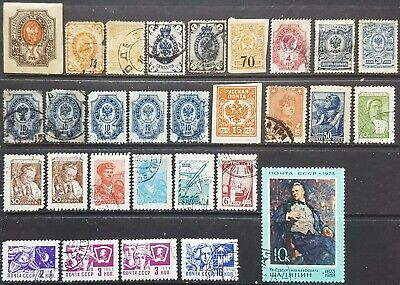 £0.99 • Buy Russia Stamps 1906-66
