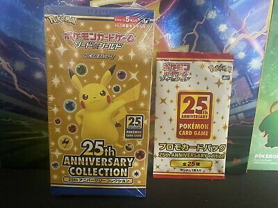 AU220 • Buy *PREORDER* Pokemon Japanese 25th Anniversary Collection S8a Booster Box + Promo