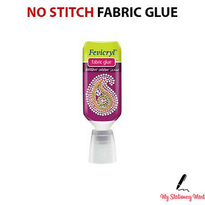 £2.69 • Buy Fabric Glue Textile Hemming Adhesive Bond Craft Sewing No Stitch Strong Glue