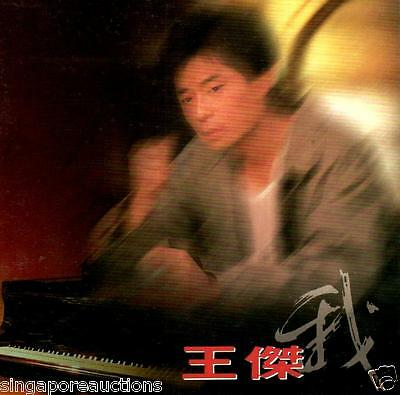 $ CDN126.48 • Buy 1993 Dave Wang Jie 王傑 - 我 Cd Album Rare, Out Of Print! For Collectors! Only One!