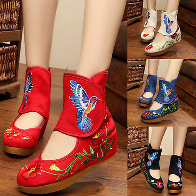 £9.49 • Buy Womens Casual Chinese Embroidered Floral Flat Shoes Wedges Dance Cloth Boots