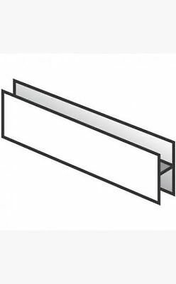 White PVC H Section Joining Trim  4 X 2.5m Long For Hollow/Solid Soffit Boards • 16.80£