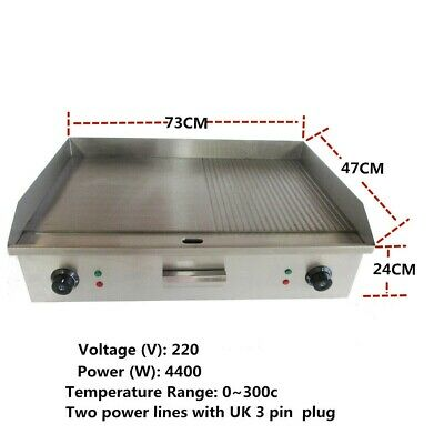 New Double Multi(FLAT/RIBBED) Commercial Electric Griddle BBQ 73CM 8/10 • 147.99£