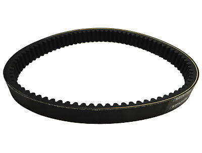 $74.99 • Buy 2005-2020 Can-Am Outlander Max 400 XT Traxter OEM Drive Clutch Belt 422280280