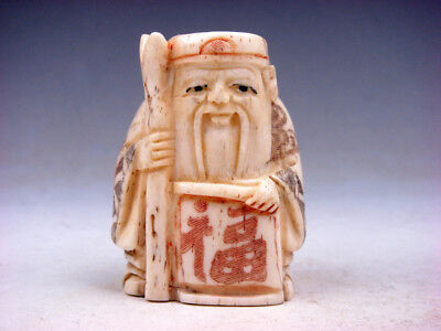 £51.18 • Buy Japanese Detailed Hand Carved Netsuke Sculpture Old Man Cane Scroll #12231711