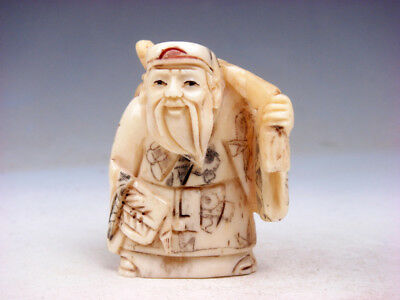 £87.74 • Buy Japanese Highly Detailed Hand Crafted Netsuke Old Man Fan Bag On Log #10061805