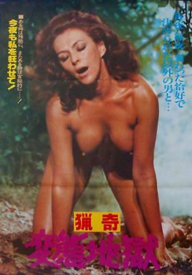 EMANUELLE AND THE LAST CANNIBALS Japanese B2 Movie Poster 1978 • 130.78£